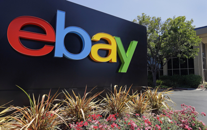 8 Facts Nobody Told You About eBay Online Shopping Giant
