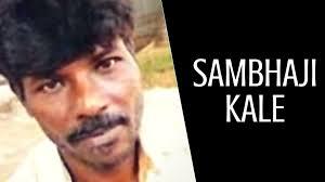Sambhaji Kale