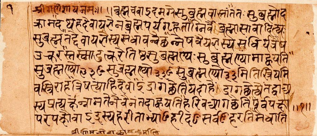 Brahmana prose